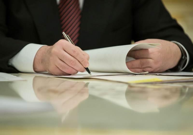 Как правильно заполнить протокол собрания собственников жилья многоквартирного дома: советы по оформлению документа и готовый образец