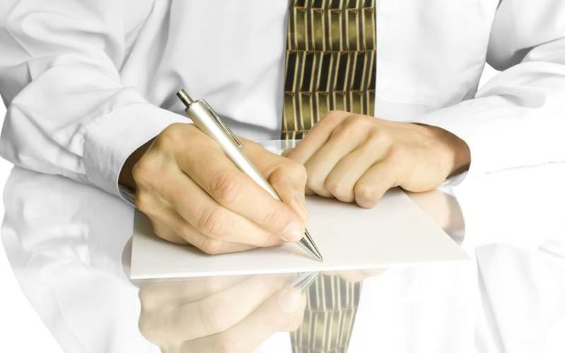Акт возврата поставщику: правила составления и образец