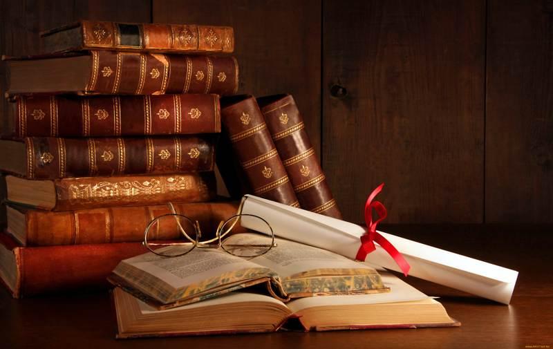 Основа интеллектуальных прав