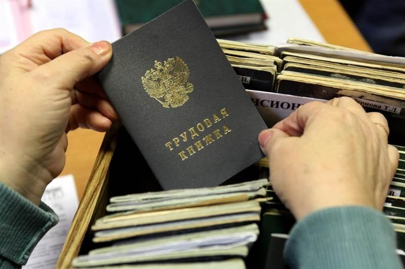 Какие документы работодатель может и не может требовать?