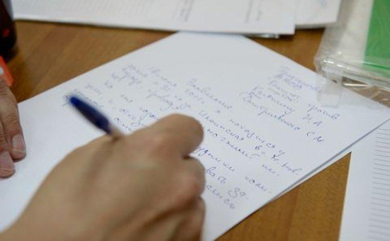Образец жалобы в банк на коллекторов: как правильно составить документ?