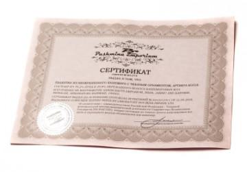 Чем отличается сертификат качества от сертификата соответствия